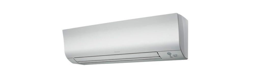 Aire Acondicionado Daikin Txm35m | CONSULTAR